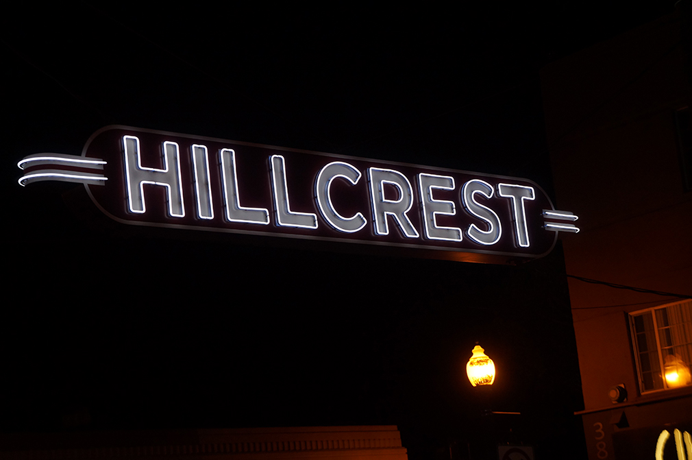 Hillcrest 2014